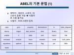 abel 1