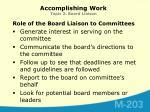 accomplishing work topic 2 board liaison