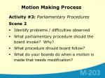 motion making process12