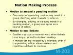 motion making process4