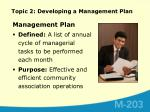topic 2 developing a management plan