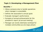 topic 2 developing a management plan2