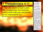 1 thessalonians 4 11