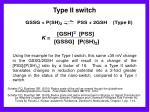 type ii switch