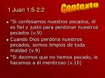 1 juan 1 5 2 21