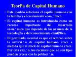 teor a de capital humano