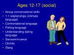 ages 12 17 social