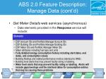 abs 2 0 feature description manage data cont d8