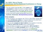 the 95 5 rule of thumb evolutionary and developmental contributions to change