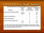 aws ansi lens shade numbers