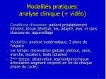 modalit s pratiques analyse clinique vid o1