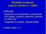 modalit s pratiques analyse clinique vid o2