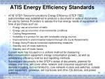 atis energy efficiency standards