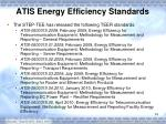 atis energy efficiency standards1