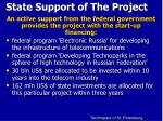 state support of the project