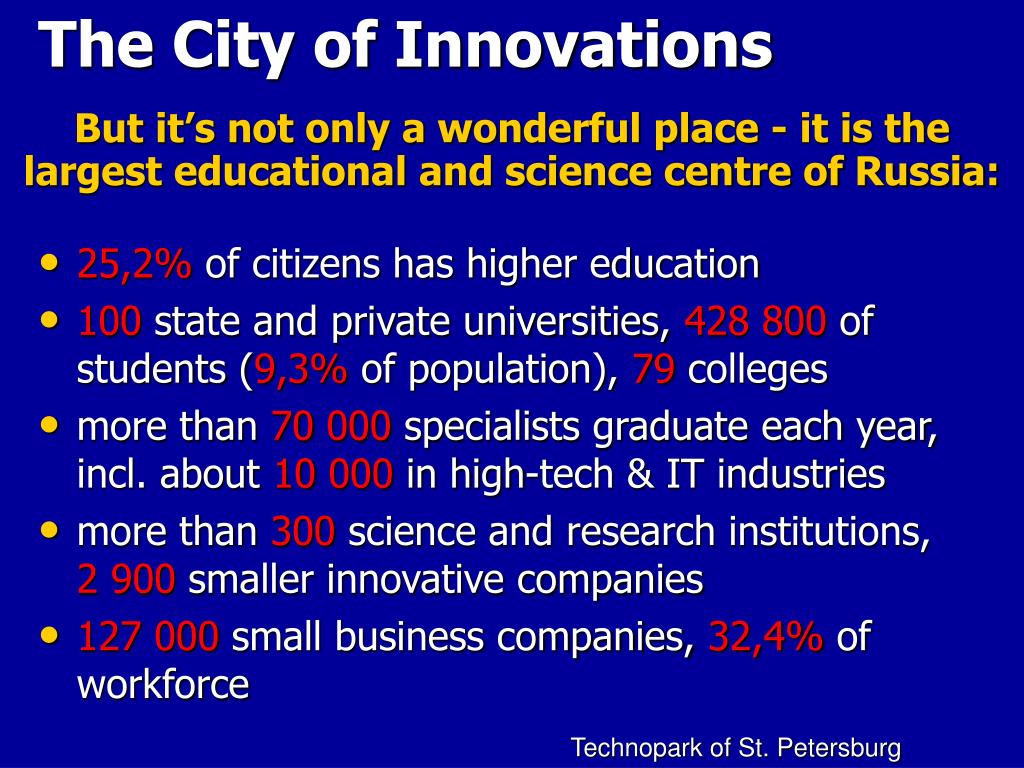 The City of Innovations