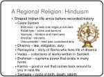 a regional religion hinduism