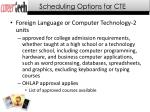 scheduling options for cte1