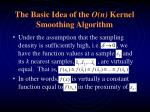 the basic idea of the o n kernel smoothing algorithm