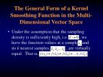 the general form of a kernel smoothing function in the multi dimensional vector space
