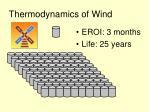 thermodynamics of wind