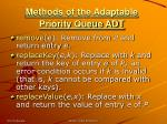 methods of the adaptable priority queue adt