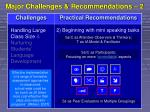 major challenges recommendations 2
