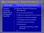 major challenges recommendations 3