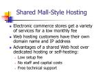 shared mall style hosting23