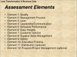 assessment elements