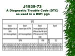 j1939 73 a diagnostic trouble code dtc as used in a dm1 pgn