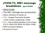 j1939 73 dm1 message breakdown pgn 65226
