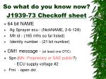 so what do you know now j1939 73 checkoff sheet