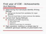 first year of coe achievements hla matching