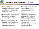 2004 u s space based pnt policy