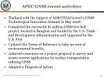 apec gnss recent activities