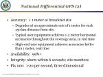 national differential gps 2
