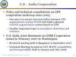 u s india cooperation