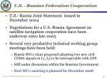 u s russian federation cooperation
