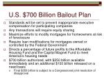 u s 700 billion bailout plan