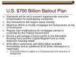 u s 700 billion bailout plan