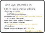 chip level schematic 2