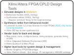 xilinx altera fpga cpld design tools