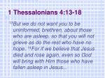 1 thessalonians 4 13 18