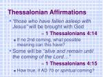 thessalonian affirmations