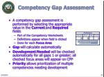 competency gap assessment23