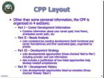 cpp layout