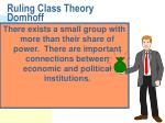ruling class theory domhoff