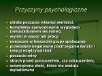 przyczyny psychologiczne