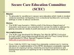 secure care education committee scec